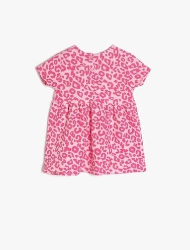 Koton Kids Leopar Desenli Elbise Sarı